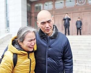 服刑14年後獲改判無罪