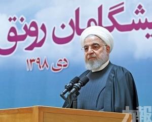 伊朗宣布逮捕多人