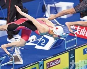 劉湘破50米自由泳亞洲紀錄