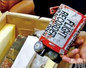 「黑盒」將移交基輔