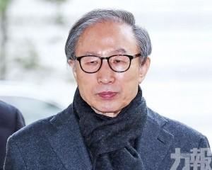 李明博貪腐案二審判囚17年