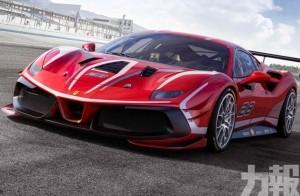 法拉利發布488 Challenge Evo賽車