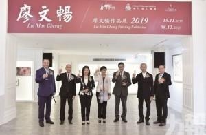 「廖文暢展覽2019 」展至12月