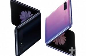 Galaxy Z Flip開始預售