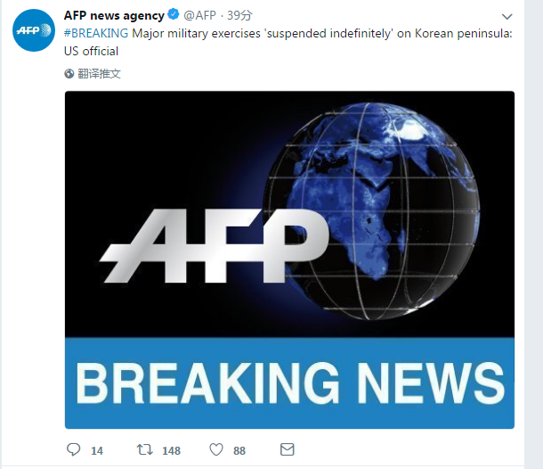 美官員稱:美韓聯合軍演將暫停