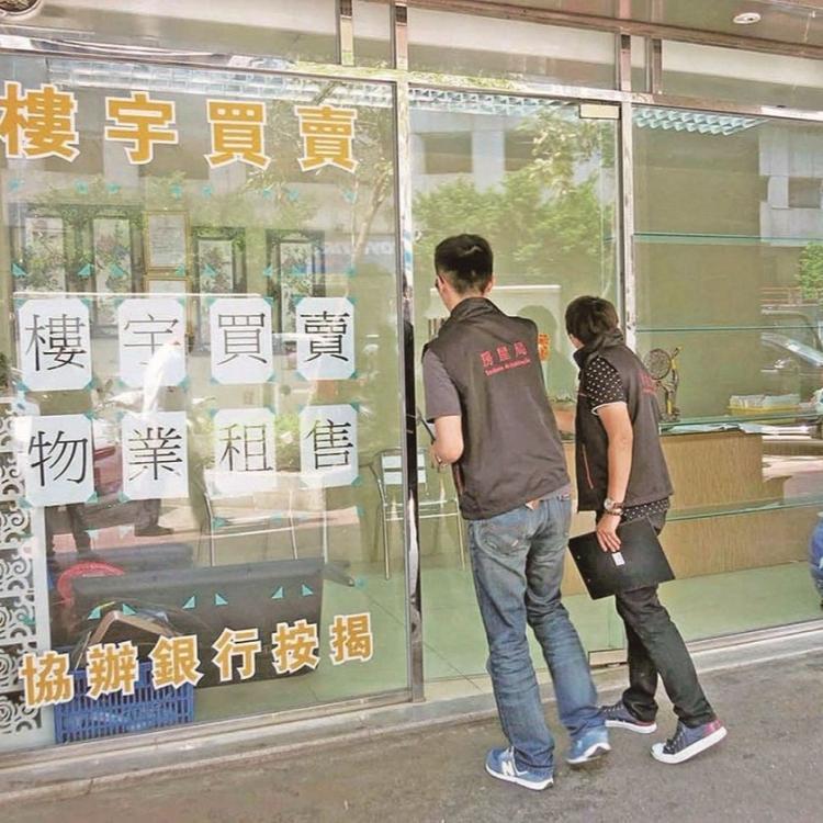 地產界建議修法 設「租務法庭」