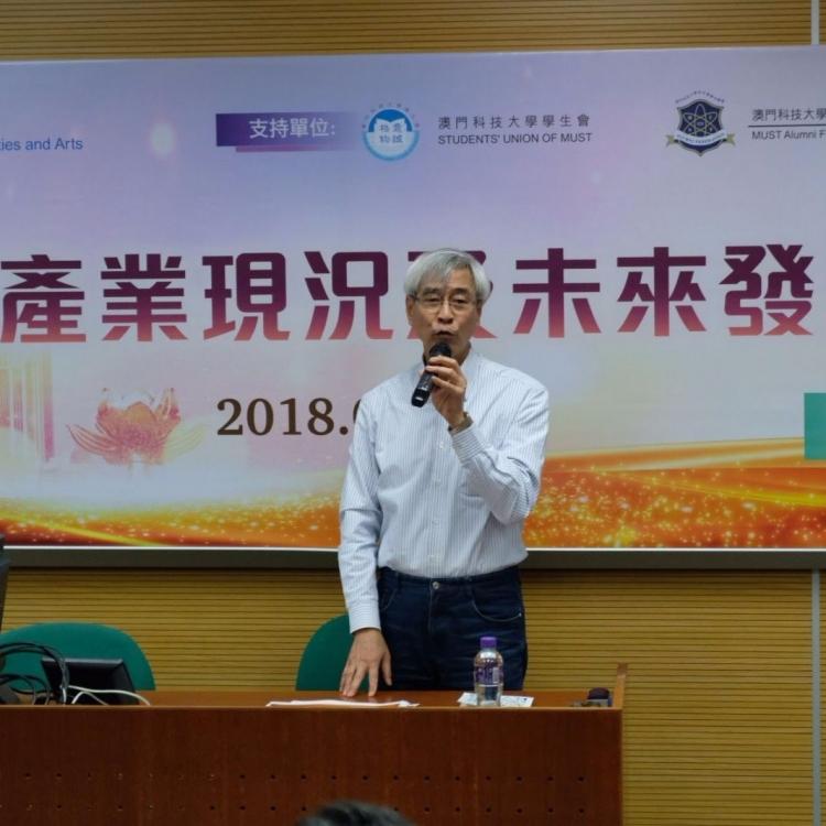 梁慶庭:本澳文創產業仍屬青少年階段