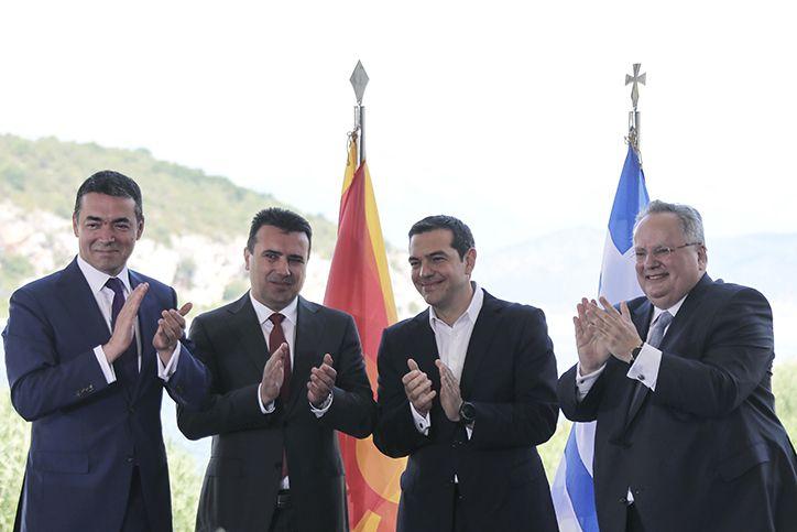 更名為北馬其頓共和國